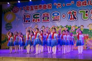 """""""快乐童星·放飞梦想""""庆祝""""六一""""国际儿童节晚会"""